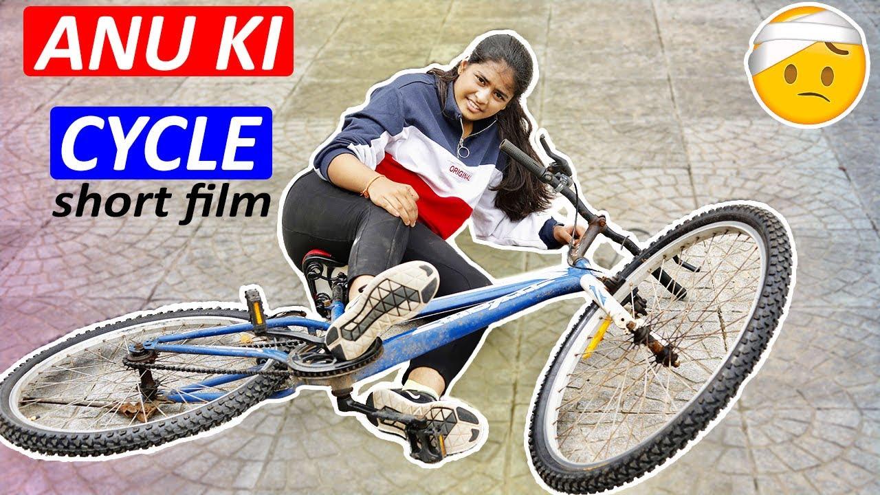 ANU KI CYCLE l अनु कि साइकल l A Short Film l Heart Touching Story l Ayu And Anu Twin Sisters