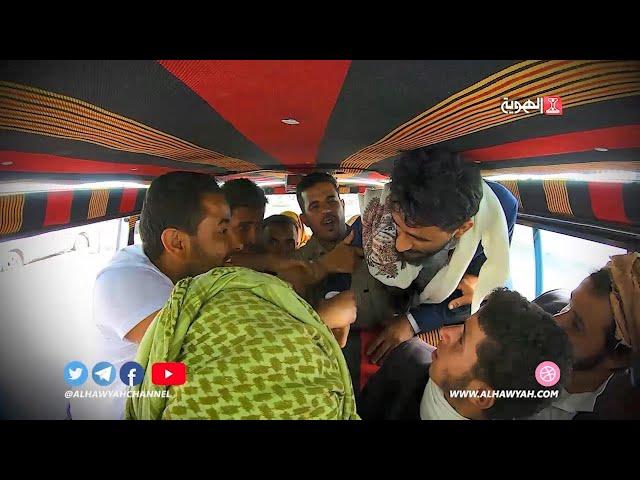 باص الشعب2 | الحلقة 4 | أختطاف الفتيات | قناة الهوية