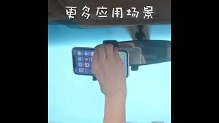 차량용휴대폰거치대12