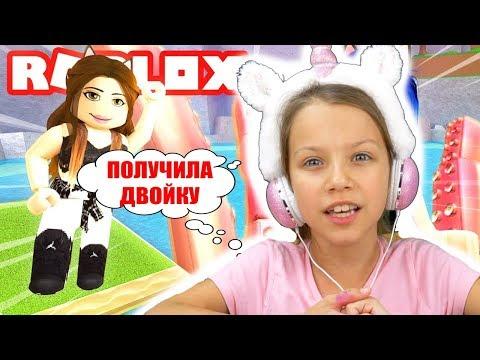 ПОЛУЧИЛА ДВОЙКУ в Roblox первый Letsplay от Viki Show