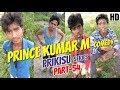 PRINCE KUMAR M | PRIKISU Series | Part 54 | Vigo Video Comedy