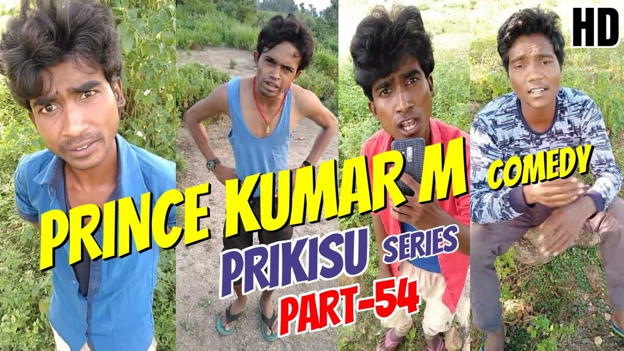 PRINCE KUMAR M | PRIKISU Series | Part 54 | Vigo Video Comedy