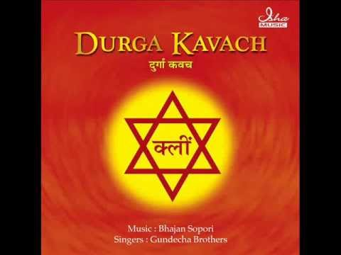 Bhagwati Stotra (Jai Bhagwati Devi...) - with lyrics
