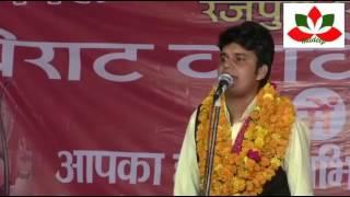 Amit sharma kavi.... Story about india