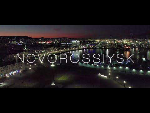 NOVOROSSIYSK 2020 | НОВОРОССИЙСК 2020