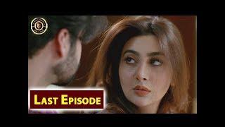 Meri Nanhi Pari Last Episode - Top Pakistani Drama