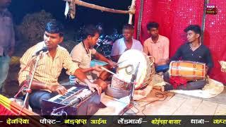 Satyam Brass Band Party And Bidesiya Nautanki Program Azamgarh || नग़मे-ए-साज़ की आवाज़