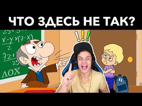 Bazya РЕШАЕТ -