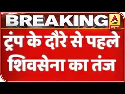 Shiv Sena Slams