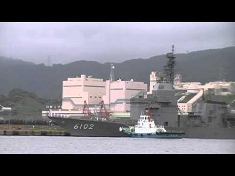 【試験艦】あすか福井県敦賀港出港【ミサイル艇】
