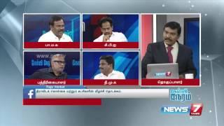 Are Dravidian parties losing their strength? | Kelvi Neram