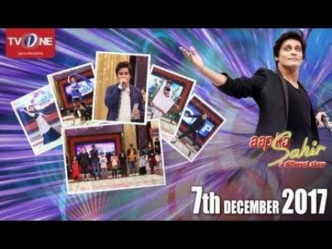Aap Ka Sahir - Morning Show - 7th December 2017 - Full HD - TV One