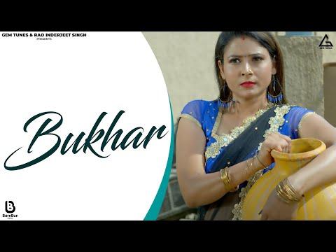 Bukhar ( Full