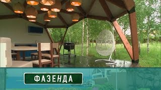 Фазенда - Геодезический купол. Выпуск от13.08.2017