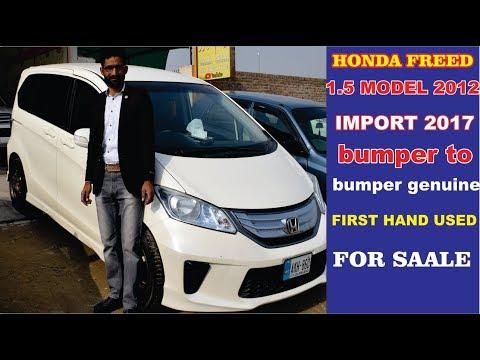Honda Freed 1.5Hybrid Model 2012 Import 2017 For Sale