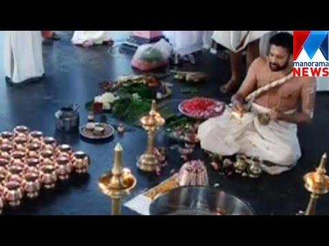 Thailadhivasam Completed In Sabarimala | Manorama News