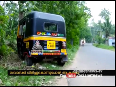 Passenger attacked Auto driver in Kollam Paravoor | FIR 7 May 2017