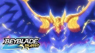 Бейблэйд Бёрст 1 сезон 8 серия - Мощный соперник! Гипер Хорусуд!