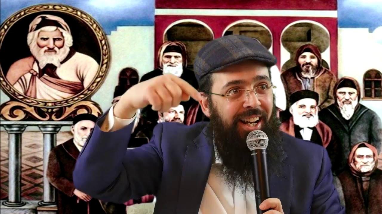 הרב יעקב בן חנן   הילולת רבי יעקב אבוחצירא זצ''ל   במרילנד ארה''ב