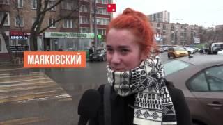 Поэзия города. Какие стихи помнят жители Москвы