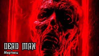 Мертвец / Dead man (2019) Художественный фильм