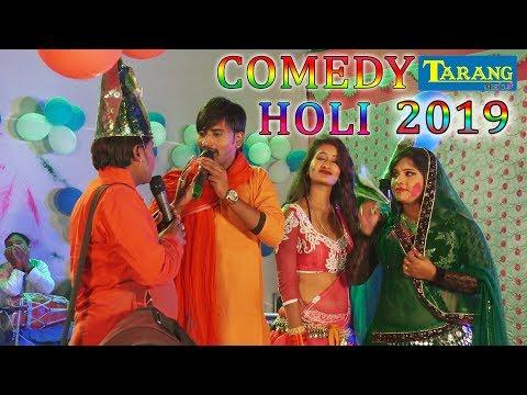 Fagun Me Hitwa Aail - फागुन में हितवा आईल ||  Chandan Yadav Bhojpuri Holi Song New