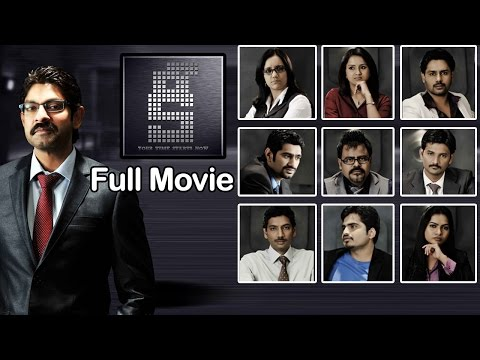 Key (2011) Telugu Full Length Movie || Jagapati Babu, Swapna