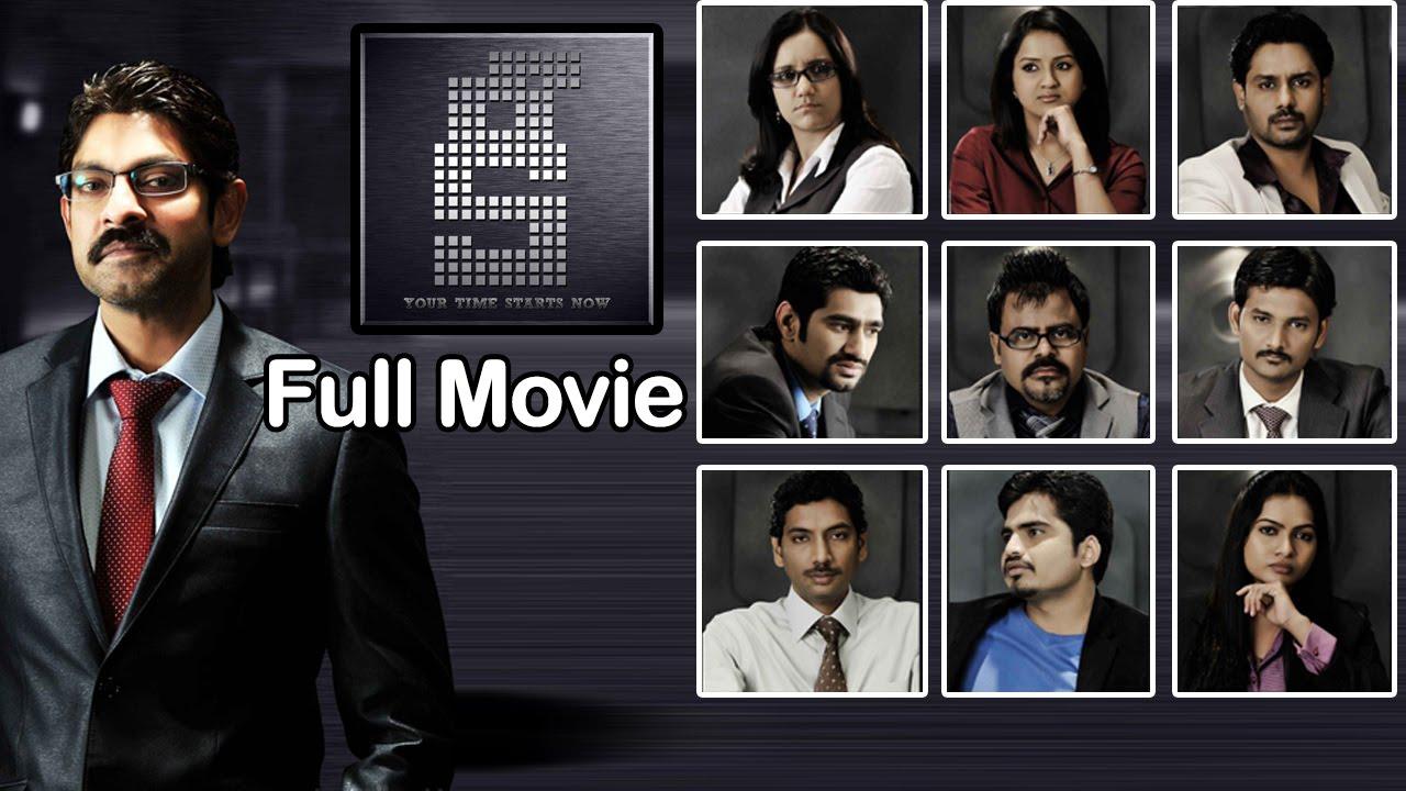 Download Key (2011) Telugu Full Length Movie    Jagapati Babu, Swapna