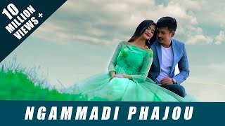 Ngammadi Phajou (Nurei) Movie Song || Kaiku, Araba & Soma || Official Release 2017