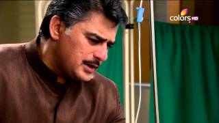 Uttaran - उतरन - 7th August 2014 - Full Episode(HD)