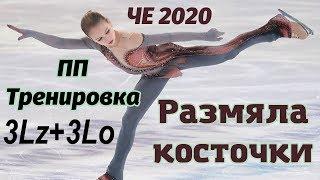 Alexandra TRUSOVA FP practice EC 2020