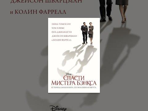 ИСТОРИЧЕСКИЙ ДЕТЕКТИВ Русские Фильмы Новинки 2017 HD