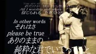 Fly Me To The Moon(日本語訳付) Nat King Cole