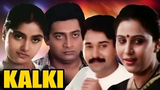 Kalki | Tamil Full Movie | K Balachander | Shruti, Prakash Raj