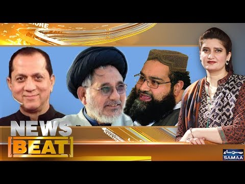 Eid Special | News Beat | Paras Jahanzeb | SAMAA TV | 15 June 2018