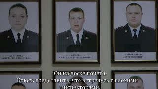 Отменил постановление. А он на доске почета. 50-3198 Авдеев А.А. . ГИБДД Ленинского района Видное.