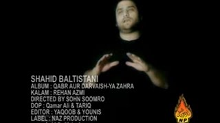 Shahid Hussain Baltistani | Zainab Bint e Ali sa | Album: Qabr Aur Darvaish | 2007-08