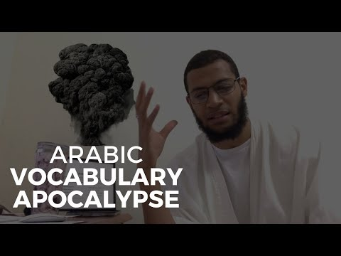 How Arabic Students Gain 500 + Vocabulary Words With Just 10