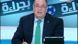 بجراءة | د. عبد المنعم عماره لـ كرم كردي:  سعيد بوجدي معاك