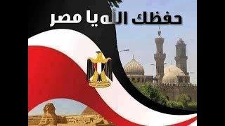 مراحل تطور النشيد الوطنى المصرى - مكتبة محمد عبدالسميع الوطنية .