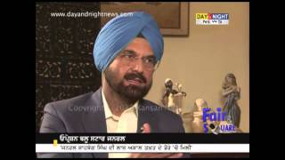 Fair & Square - Lt. Gen. KS Brar - Operation Blue Star intervi…