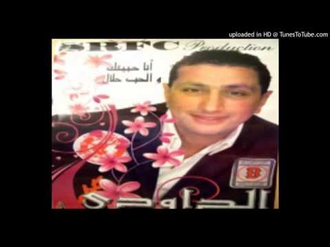 Abdellah Daoudi   Enfin