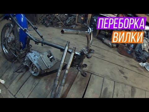 МИНСК   переборка ВИЛКИ