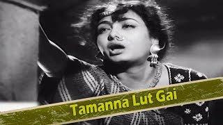 Tamanna Lut Gai   Amar (1954)   Dilip Kumar Madhubala   Old Classic Songs