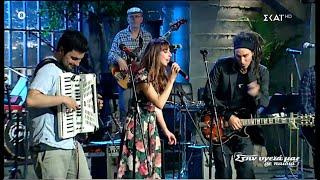Download lagu Locomondo feat. Mirela Pachou - Mirela | Στην Υγειά Μας Ρε Παιδιά 2020