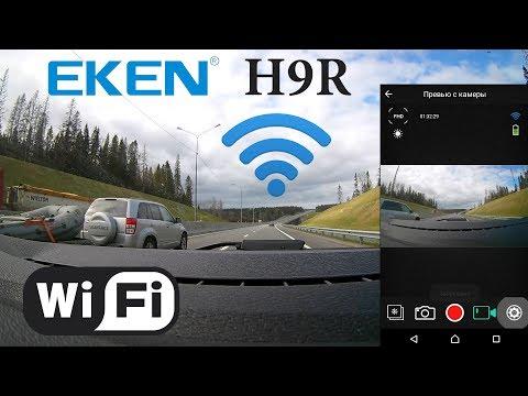 Рейтинг видеорегистраторов с радар детектором - топ 5