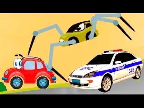 Машинка Вилли и Редди спают машинки!  Новые мультфильмы 2021 для детей - Погоня.