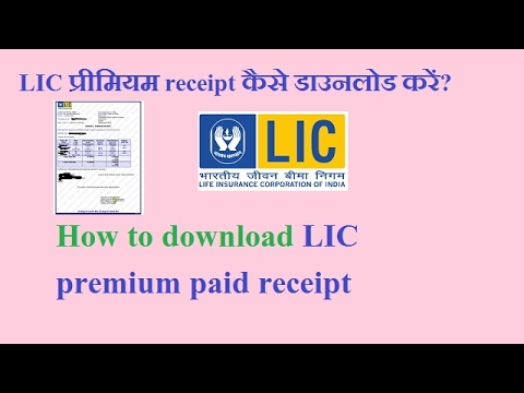 How To Download LIC Premium  Receipt