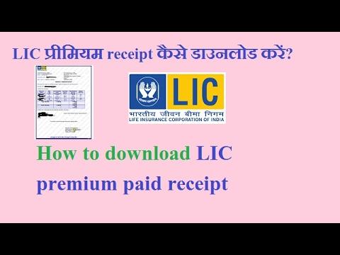 How to download LIC premium receipt - YouTube