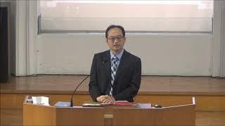 20180916浸信會仁愛堂主日信息_胡維華牧師